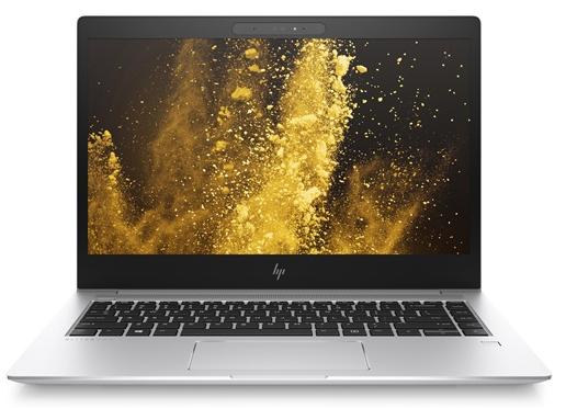 Ammann IT Services GmbH | Hewlett Packard Laptops und Notebooks